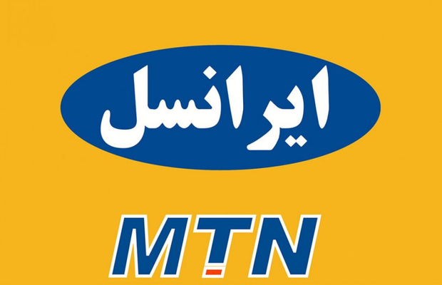 MTN in the crossfire as Trump goes nuclear on Iran